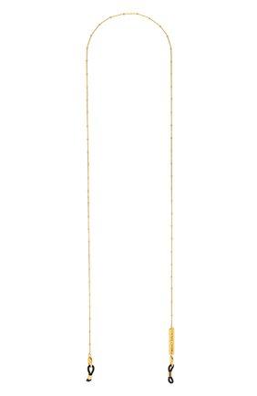 Мужские цепочка для очков FRAME CHAIN золотого цвета, арт. D0TTY G0LD | Фото 1