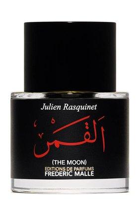Женский парфюмерная вода the moon FREDERIC MALLE бесцветного цвета, арт. 3700135014022 | Фото 1