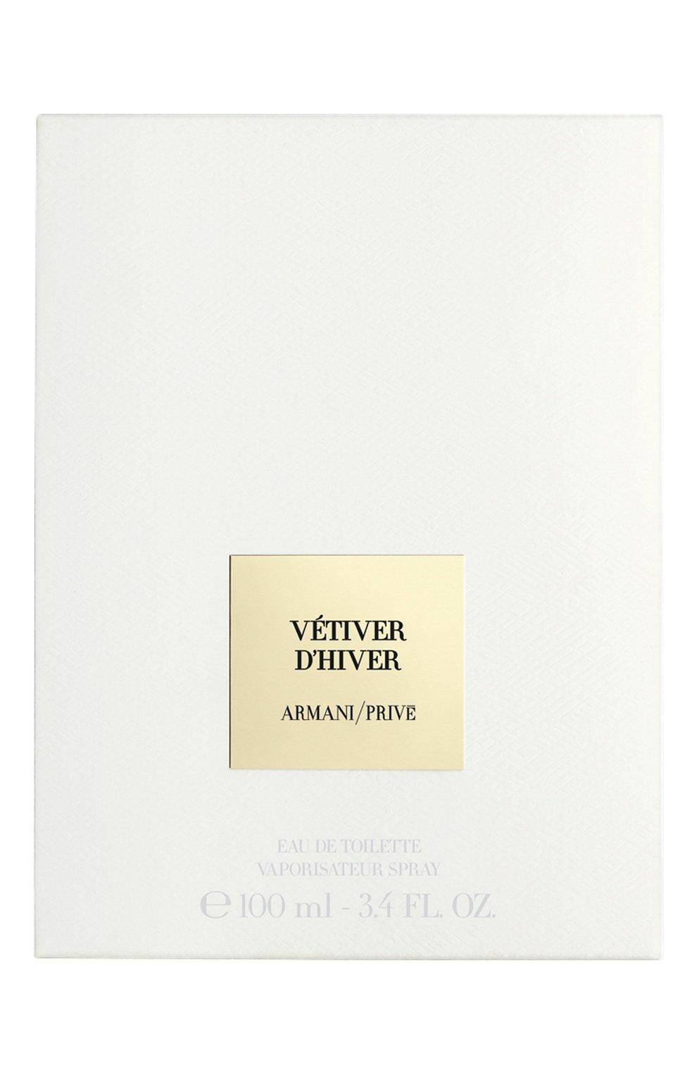 Мужской туалетная вода vetiver d'hiver GIORGIO ARMANI бесцветного цвета, арт. 3614272798694   Фото 2 (Ограничения доставки: flammable)