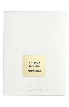 Мужской туалетная вода vetiver d'hiver GIORGIO ARMANI бесцветного цвета, арт. 3614272798694 | Фото 2