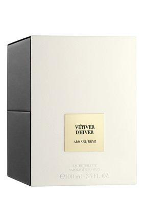 Мужской туалетная вода vetiver d'hiver GIORGIO ARMANI бесцветного цвета, арт. 3614272798694   Фото 3 (Ограничения доставки: flammable)