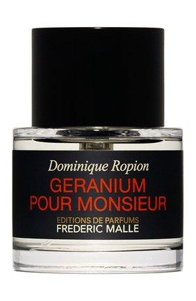 Парфюмерная вода Geranium Pour Monsieur | Фото №1