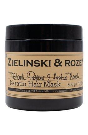 Кератиновая маска для волос Black Pepper & Amber, Neroli | Фото №1