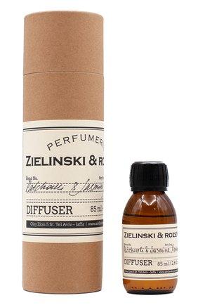 Мужской диффузор для ароматерапии patchouli & jasmine, lemon ZIELINSKI&ROZEN бесцветного цвета, арт. 4627153151647 | Фото 1