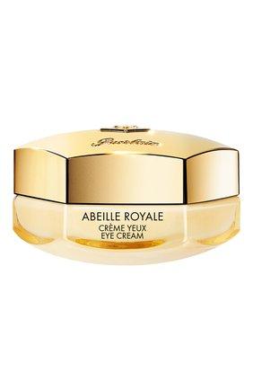 Женского крем для ухода за кожей вокруг глаз abeille royale GUERLAIN бесцветного цвета, арт. G061536 | Фото 1