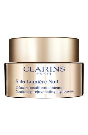Женского питательный антивозрастной ночной крем nutri-lumiere CLARINS бесцветного цвета, арт. 80058249 | Фото 1