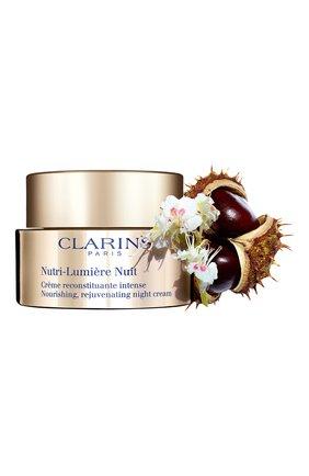 Женского питательный антивозрастной ночной крем nutri-lumiere CLARINS бесцветного цвета, арт. 80058249 | Фото 2