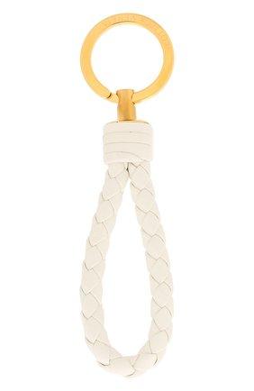 Женский кожаный брелок для ключей BOTTEGA VENETA белого цвета, арт. 608783/V00BG | Фото 1