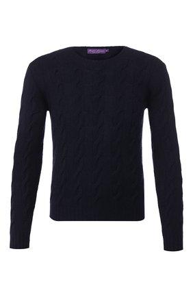 Мужской кашемировый свитер RALPH LAUREN синего цвета, арт. P44/SP039/WF417 | Фото 1