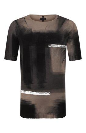 Мужской хлопковый джемпер MD 75 серого цвета, арт. MD6203 | Фото 1
