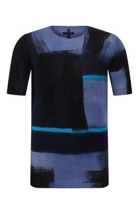 Мужской хлопковый джемпер MD 75 темно-синего цвета, арт. MD6203 | Фото 1