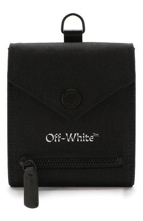 Мужской текстильное портмоне OFF-WHITE черного цвета, арт. 0MNC016S205210201000 | Фото 1