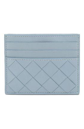 Женский кожаный футляр для кредитных карт BOTTEGA VENETA голубого цвета, арт. 608078/VCPP3 | Фото 1