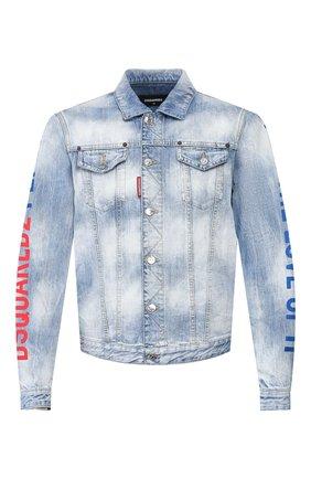 Мужская джинсовая куртка DSQUARED2 голубого цвета, арт. S78AN0030/S30309 | Фото 1