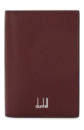 Мужской кожаный футляр для кредитных карт DUNHILL бордового цвета, арт. DU20R2470CA | Фото 1