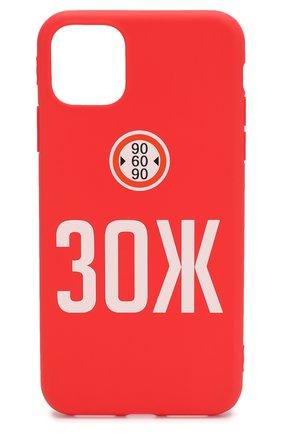 Мужской чехол для iphone 11 pro max MISHRABOO красного цвета, арт. ЗОЖ 11 Pro Max   Фото 1