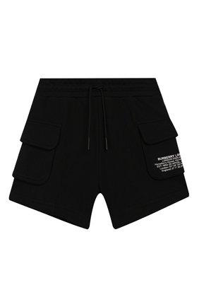 Детские хлопковые шорты BURBERRY черного цвета, арт. 8026201   Фото 1
