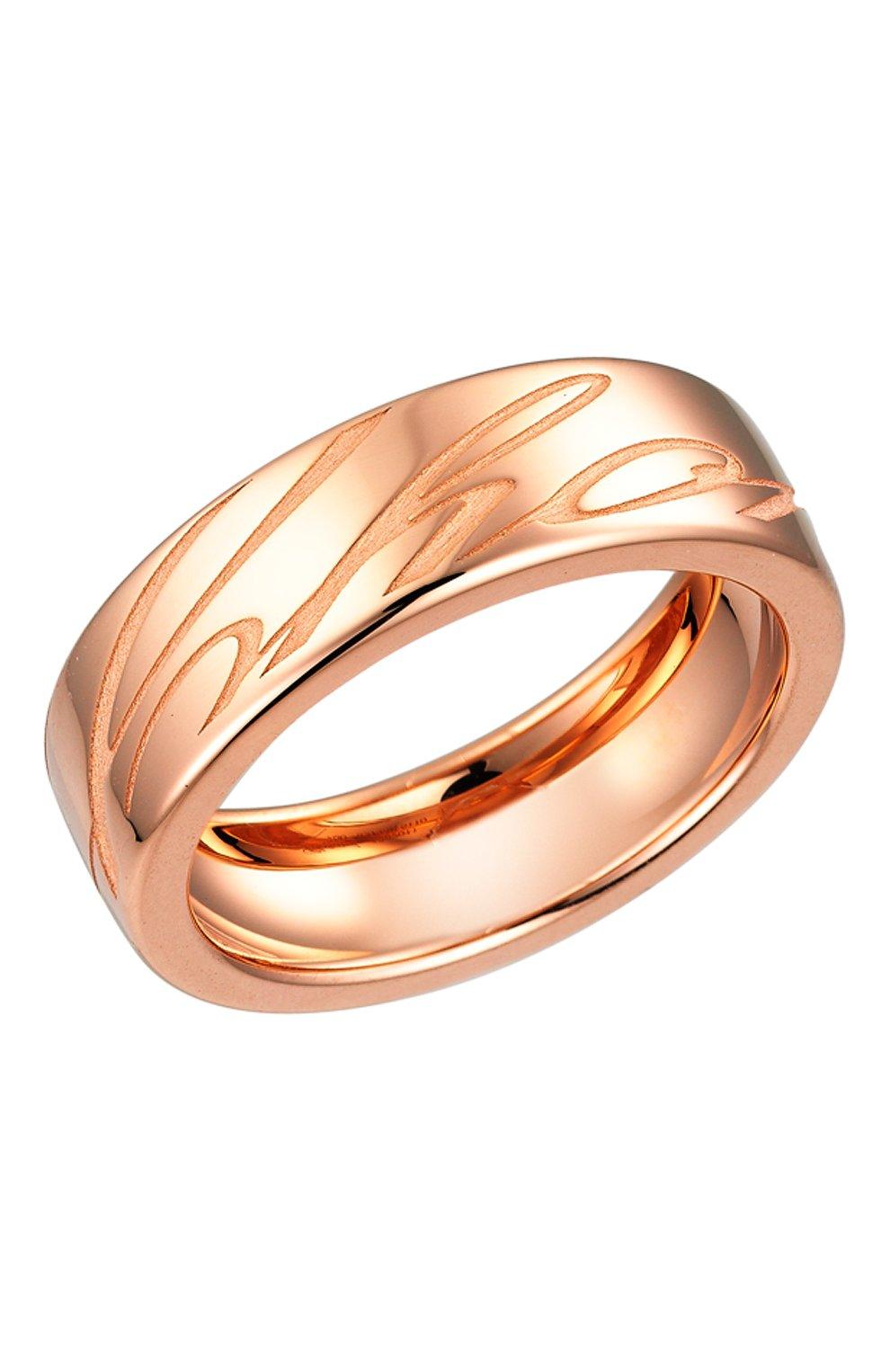 Женские кольцо CHOPARD розового золота цвета, арт. 827940-5110 | Фото 1