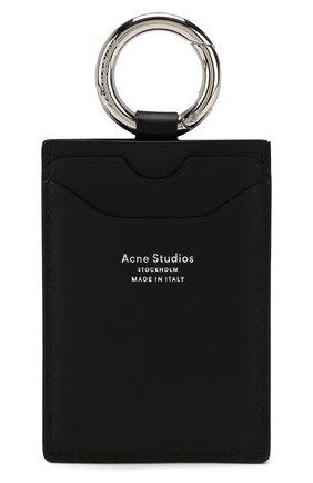 Женский кожаный футляр для кредитных карт ACNE STUDIOS черного цвета, арт. CG0064/W | Фото 1
