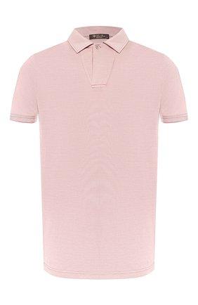 Мужское поло из смеси хлопка и шелка LORO PIANA светло-розового цвета, арт. FAL3407 | Фото 1