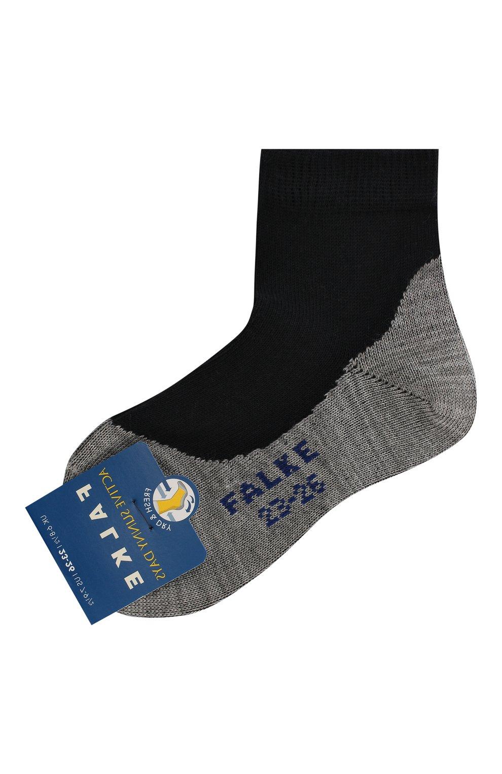Детские хлопковые носки FALKE синего цвета, арт. 10671 | Фото 1 (Материал: Текстиль, Синтетический материал, Хлопок)
