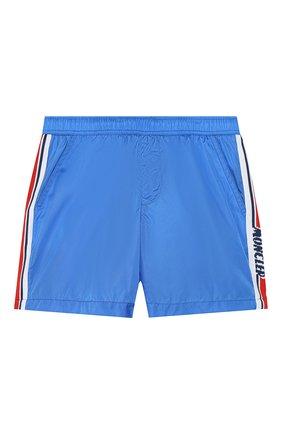 Детские плавки-шорты MONCLER голубого цвета, арт. F1-954-2C702-20-53326/4-6A | Фото 1