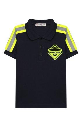 Детский комплект из поло и шорт MONCLER синего цвета, арт. F1-951-8M717-20-8496F | Фото 2