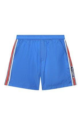 Детские плавки-шорты MONCLER голубого цвета, арт. F1-954-2C702-20-53326/8-10A | Фото 1