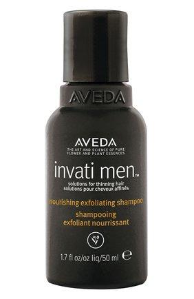 Мужского отшелушивающий шампунь для волос AVEDA бесцветного цвета, арт. 018084962404 | Фото 1