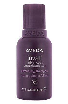 Женский шампунь-эксфолиант для истончающихся волос AVEDA бесцветного цвета, арт. 018084977262 | Фото 1