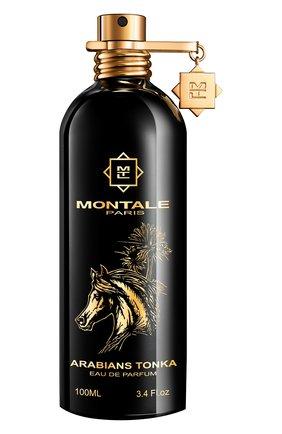 Женский парфюмерная вода arabians tonka MONTALE бесцветного цвета, арт. 3760260457354 | Фото 1