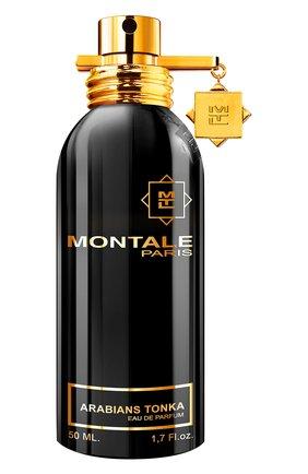 Женский парфюмерная вода arabians tonka MONTALE бесцветного цвета, арт. 3760260457378 | Фото 1