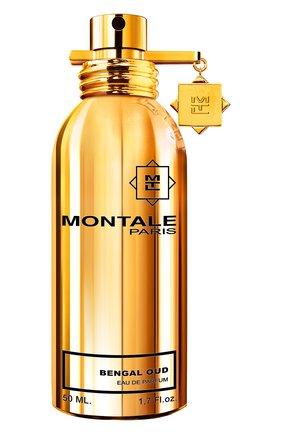 Парфюмерная вода bengal oud (50ml) MONTALE бесцветного цвета, арт. 3760260457200   Фото 1 (Косметика кросс-кт: Парфюмерия У; Ограничения доставки: flammable)
