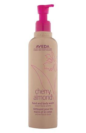 Женского вишнево-миндальное жидкое мыло для тела и рук AVEDA бесцветного цвета, арт. 018084005125 | Фото 1