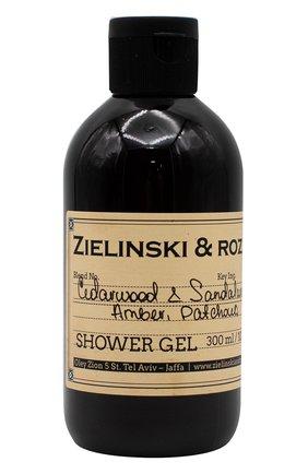 Женского гель для душа cedarwood & sandalwood & amber, patchouli ZIELINSKI&ROZEN бесцветного цвета, арт. 4627153152644 | Фото 1