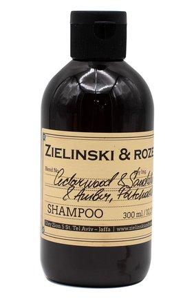 Женский шампунь cedarwood & sandalwood & amber, patchouli ZIELINSKI&ROZEN бесцветного цвета, арт. 4627153152620 | Фото 1