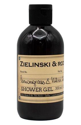Женского гель для душа lemongrass & vetiver, amber ZIELINSKI&ROZEN бесцветного цвета, арт. 4627153152651 | Фото 1