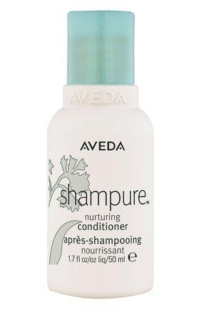 Женский питательный кондиционер для волос с расслабляющим ароматом AVEDA бесцветного цвета, арт. 018084998076 | Фото 1
