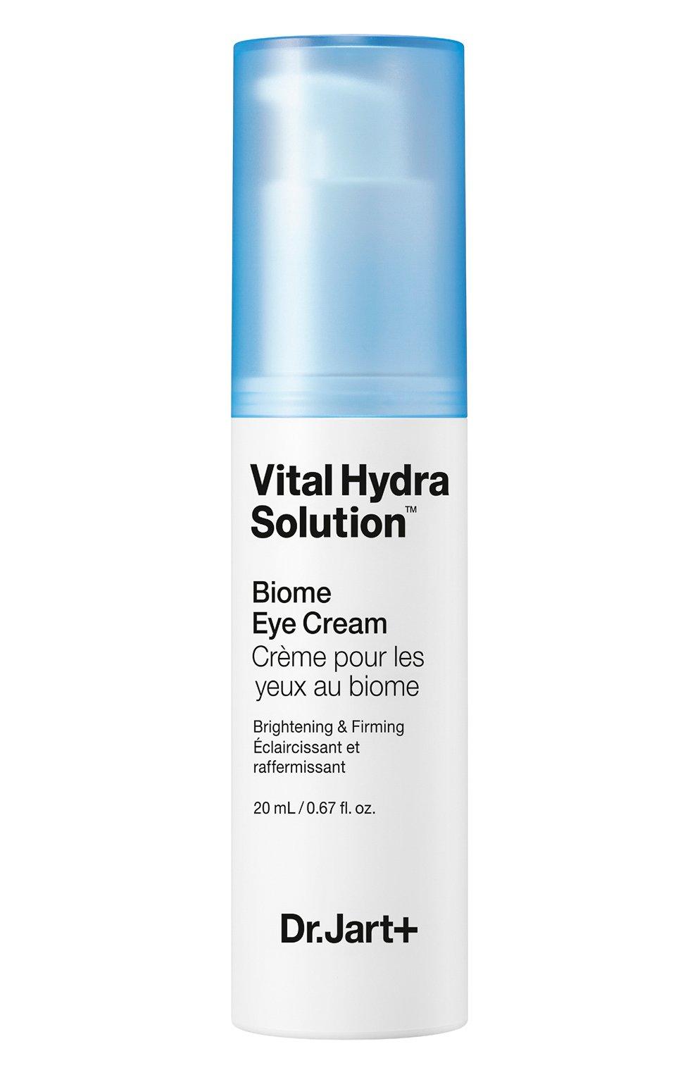 Женского увлажняющий корректирующий биом-крем для глаз vital hydra solution DR.JART+ бесцветного цвета, арт. 8809642712454 | Фото 1
