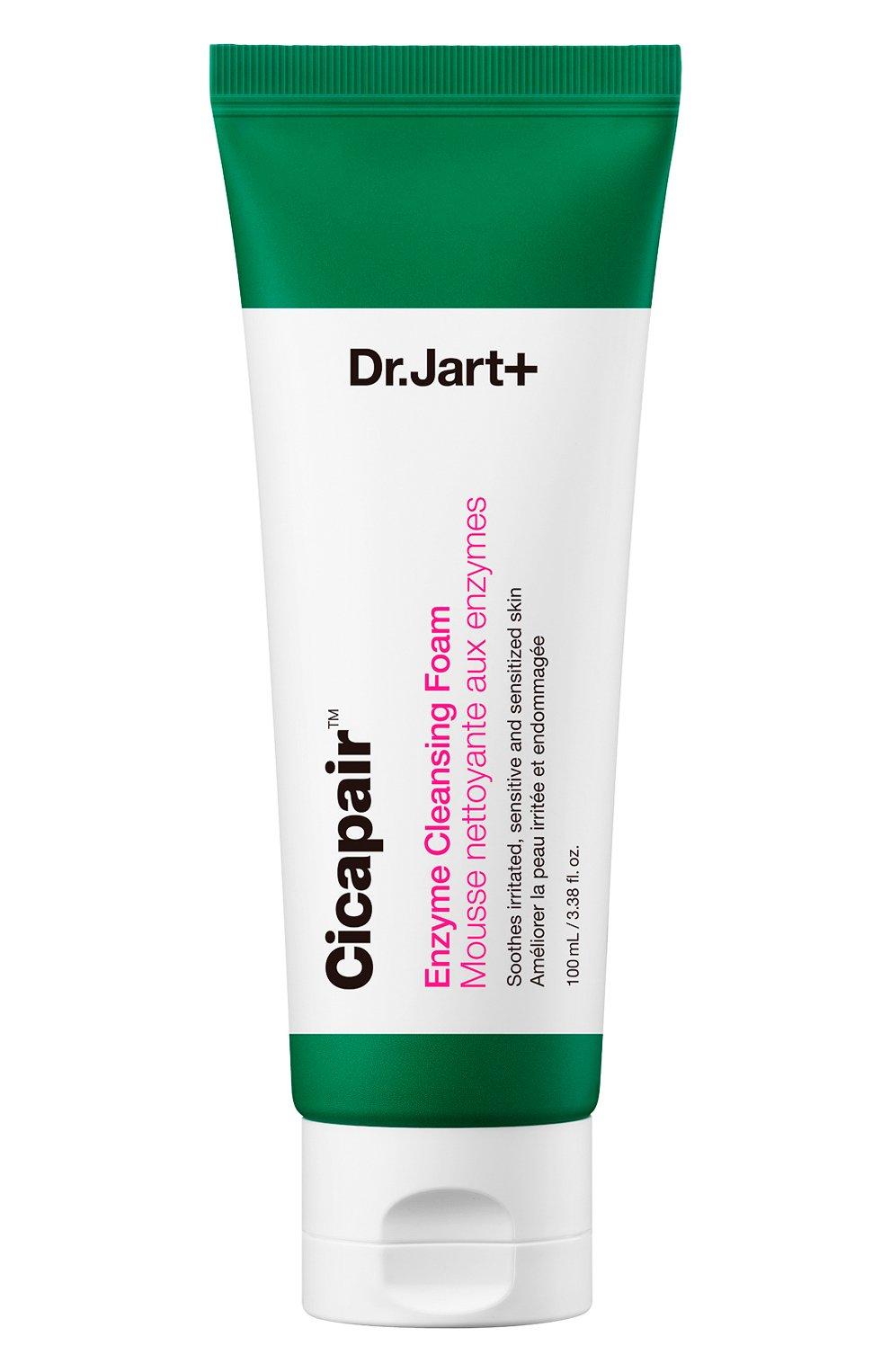 Женского мягкая энзимная пенка для умывания cicapair  DR.JART+ бесцветного цвета, арт. 8809642711648   Фото 1