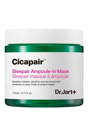 Ночная восстанавливающая маска cicapair DR.JART+ бесцветного цвета, арт. 8809642711631 | Фото 1