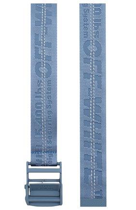 Женский ремень industrial OFF-WHITE синего цвета, арт. 0WRB009S20FAB0014545 | Фото 2