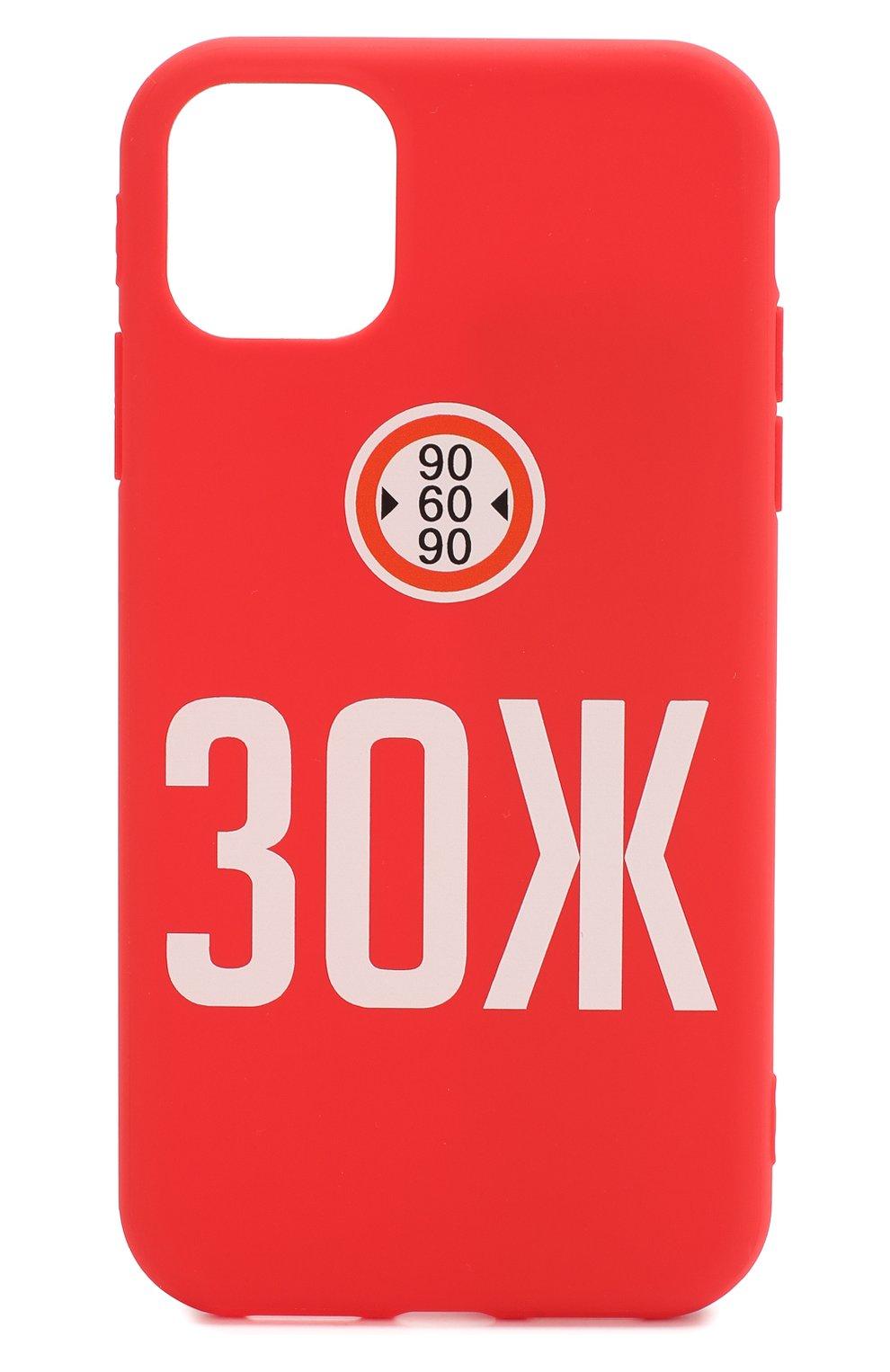Мужской чехол для iphone 11 MISHRABOO красного цвета, арт. ЗОЖ 11 | Фото 1