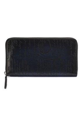 Мужской кожаное портмоне BERLUTI темно-синего цвета, арт. N197183 | Фото 1