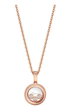 Женские кулон CHOPARD розового золота цвета, арт. 79A018-5001 | Фото 1