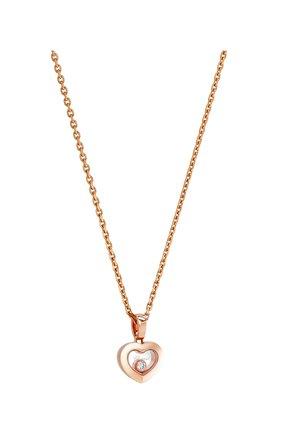 Женские кулон CHOPARD розового золота цвета, арт. 79A054-5001 | Фото 1