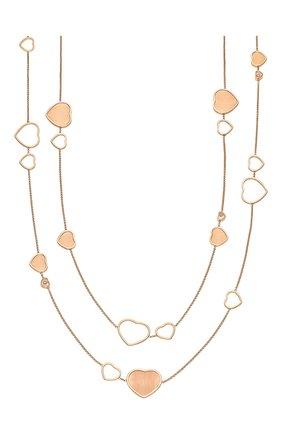 Женские колье CHOPARD розового золота цвета, арт. 81A007-5021 | Фото 1
