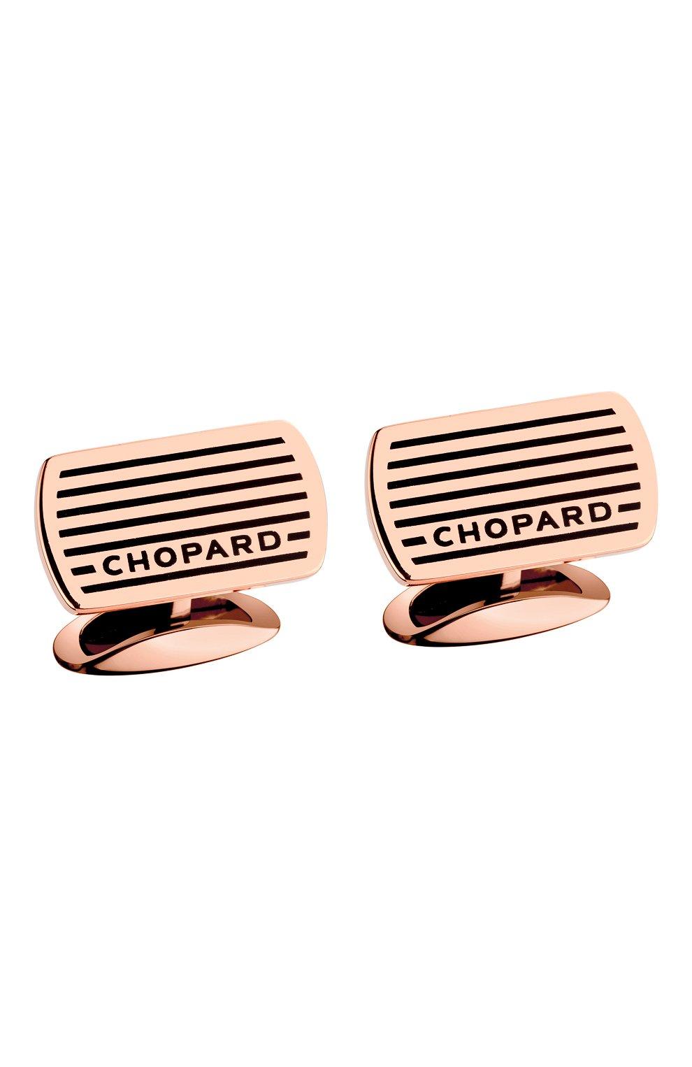 Мужские запонки CHOPARD  цвета, арт. 95014-0033 | Фото 1