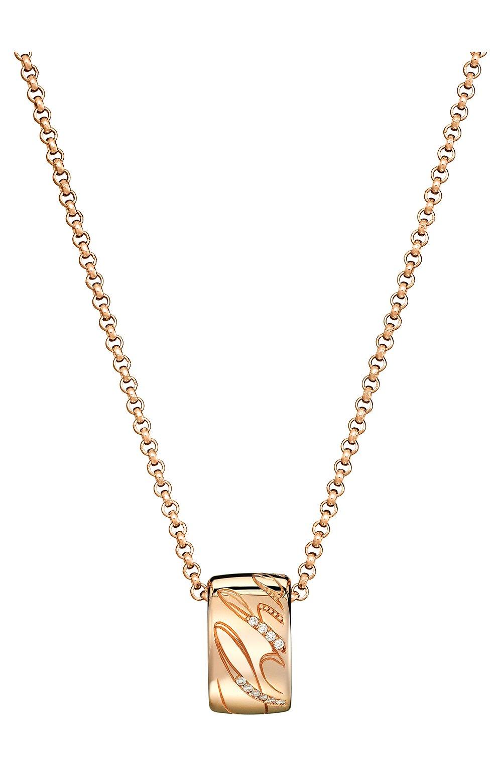 Женские кулон CHOPARD розового золота цвета, арт. 796580-5003 | Фото 1