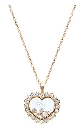 Женские кулон CHOPARD розового золота цвета, арт. 799471-5001   Фото 1